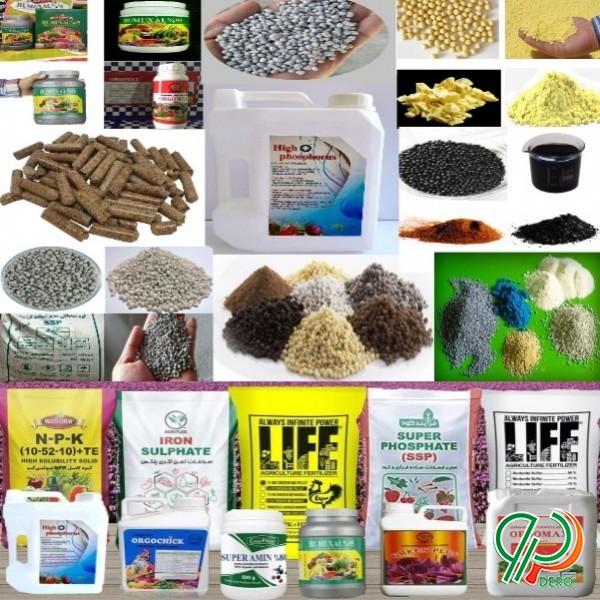 تولید و فروش انواع کود صنعتی و کشاورزی در شیراز