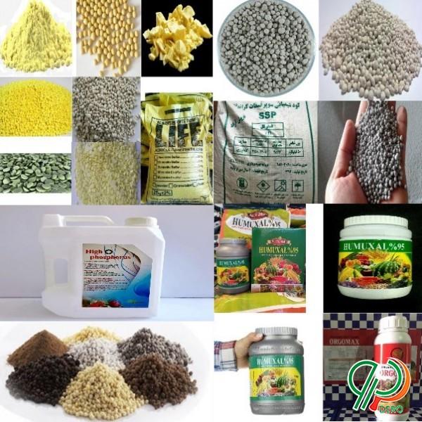 فروش ویژه کود کشاورزی با ارسال و حمل رایگان