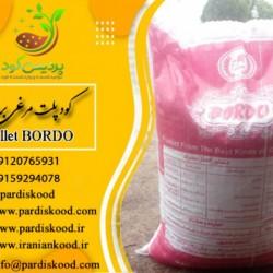 فروش ویژه کود مرغی پلت شده فراوری شده