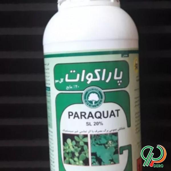 فروش سم های ایرانی و خارجی