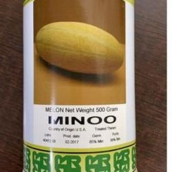 فروش بذر خیار هندوانه بادمجان گوجه و ...