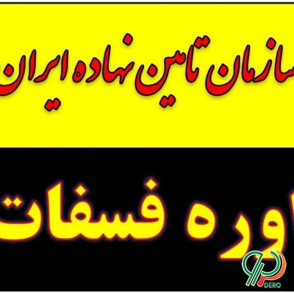 ارزان ترین کود اوره فسفات در کرمان,همدان,مشهد