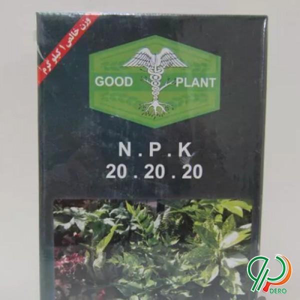 کود و سم گیاهان آپارتمانی به صورت عمده