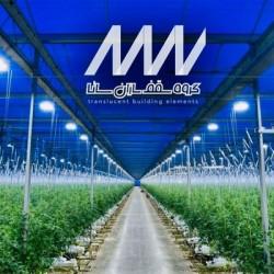 فروش ورق پلی کربنات گلخانه
