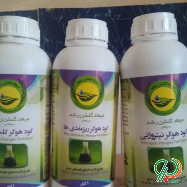 فروش انواع کود مایع مناسب